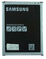 Bateria Samsung J2 Prime x4 Unds.