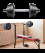 Bancas y pesas