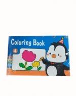 Libro para Colorear  x 12 Unid.