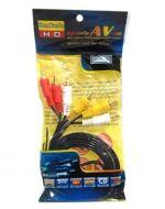 Cable 3x3 x12 Und. Medida: 1.5 Metro
