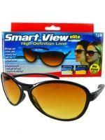 Lentes HD Smart View x4 Und