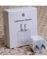 Cargador Iphone 1A en Caja x 6 Unds.