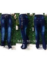 Jeans de Niño x 6 unds. Tallas : 10 - 16