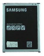 Bateria Samsung 53 Mini i8190 x4 Unds.