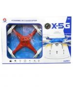 Drone Sin Cámara 2.46  x 1 Und. Medida: 26x26 cm Aprox.
