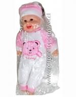 Muñeco Bebé Nenuco Grande  x 3 Unidades