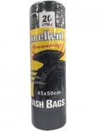 12 Pack Bolsa de Basura 45 x 50 cm - 20 Litros