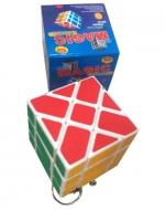 Llavero de Cubo x 6 Unds.
